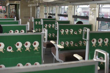 妖怪列車 車内