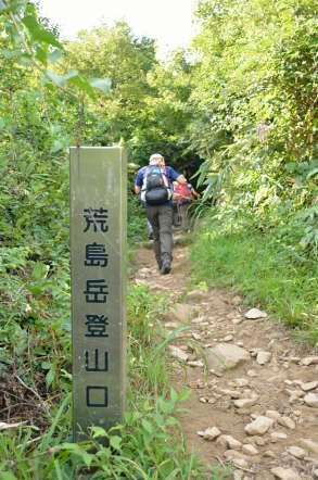 荒島岳 登山口