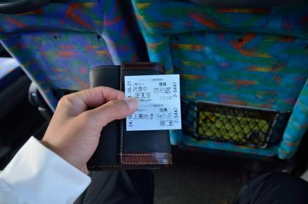 上高地 乗合バス 切符