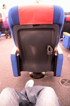 名古屋市科学館 プラネタリウム ブラザーアース 椅子