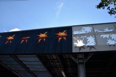 香嵐渓 建物の飾り