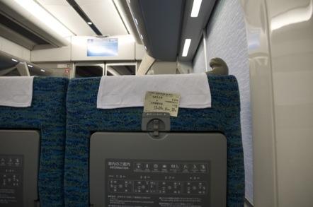 ミュースカイ 名古屋駅