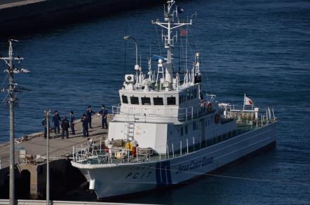 第四管区海上保安庁 船