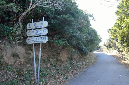 伊良湖岬 サイクリングロード