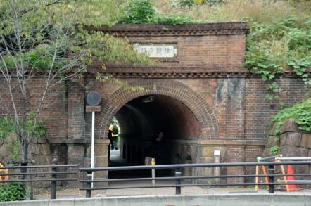 蹴上駅前 蹴上トンネル