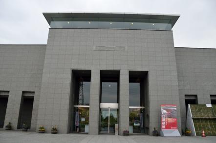 砺波市美術館