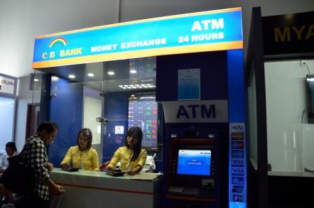 ヤンゴン国際空港 両替 銀行