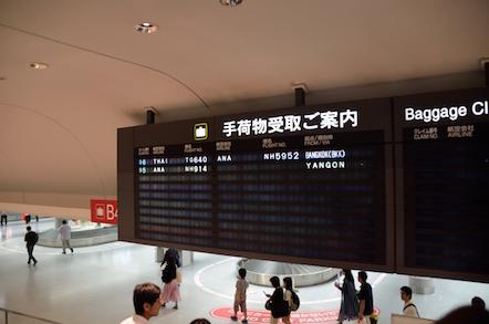 NH914便 成田空港