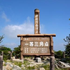 御在所岳と国見岳に登山!初心者に厳しい登山ルートもあるけれど、変化に富んだ登山道は見どころ満載でオススメです!