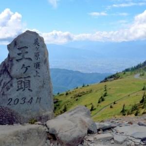 美ヶ原高原でハイキング!標高2000メートルを超えるこの場所は、爽やかで美しい高原でした。