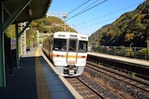 JR定光寺駅