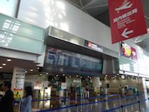 中部国際空港 国内線出発ロビー