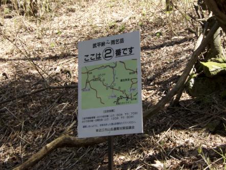 雨乞岳 登山 武平峠コース 2番