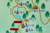 田立の滝 案内図