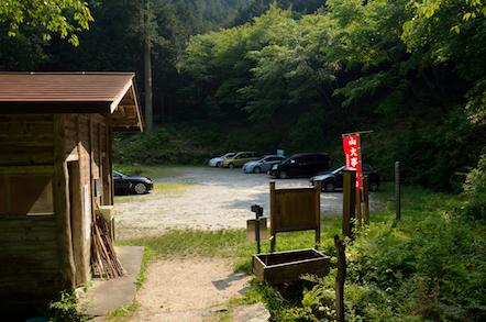 田立の滝 粒栗駐車場
