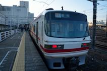 名鉄 豊橋駅