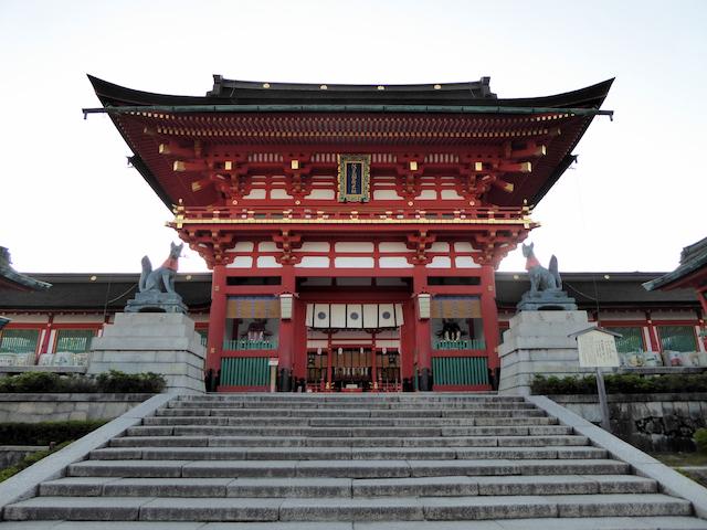 京都一周トレイル 東山コース 道標番号1 伏見稲荷