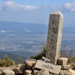 入道ヶ岳 釈迦ヶ岳 山頂