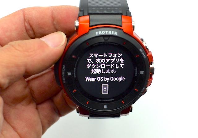 WSD-F30 初期設定 スマートフォンとの連携設定