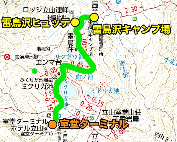 室堂ターミナル〜雷鳥沢キャンプ場 地図