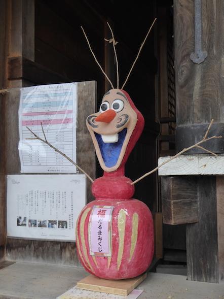 桜山神社 オラフだるま
