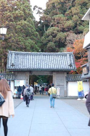 瑞巌寺 山門