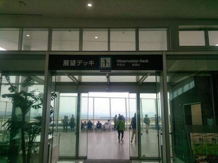 静岡空港 展望デッキ