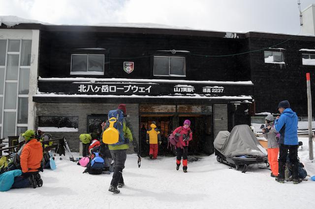 北横岳 登山 冬 ロープウェイ駅