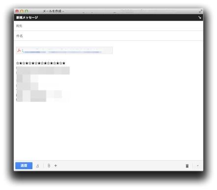 Googleドライブへのリンクが作成される