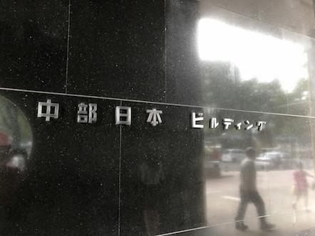 中日ビル 入口