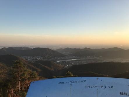 百々ヶ峰 頂上 展望台 名古屋駅方面