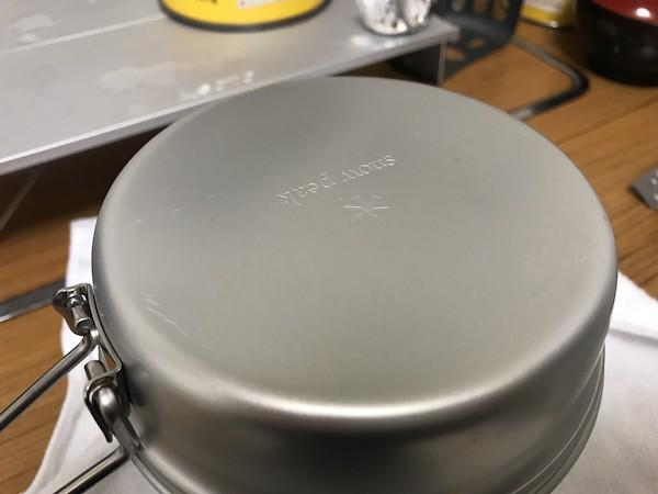 固形燃料 炊飯 蒸らし作業