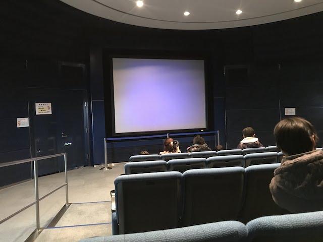 メタウォーター下水道科学館あいち 愛知県下水道科学館3Dシアター