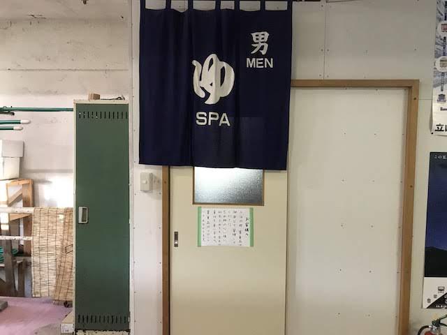 雷鳥沢ヒュッテ 温泉