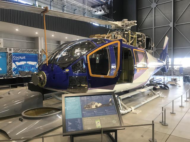 三菱重工業 MH2000