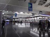 中部国際空港