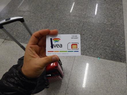 AVEA SIMカード