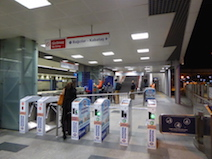 ゼイティンブルヌ駅