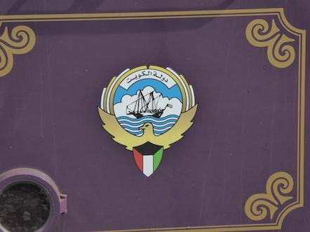 三陸鉄道南リアス線 レトロ列車
