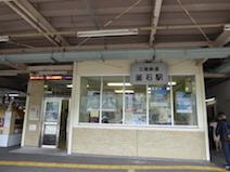 三陸鉄道 南リアス線 釜石駅