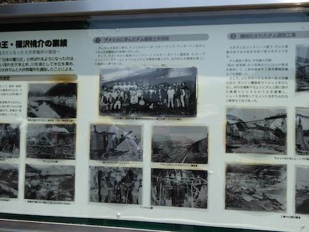 大井ダム 建設