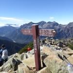 常念岳 山頂からの眺め