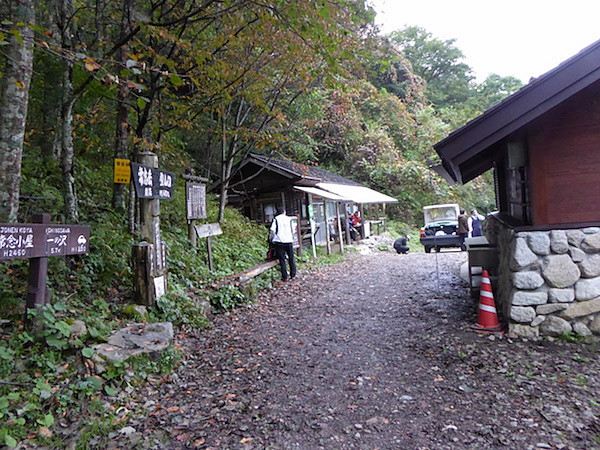 一ノ沢登山口