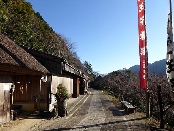 継桜王子〜中川王子