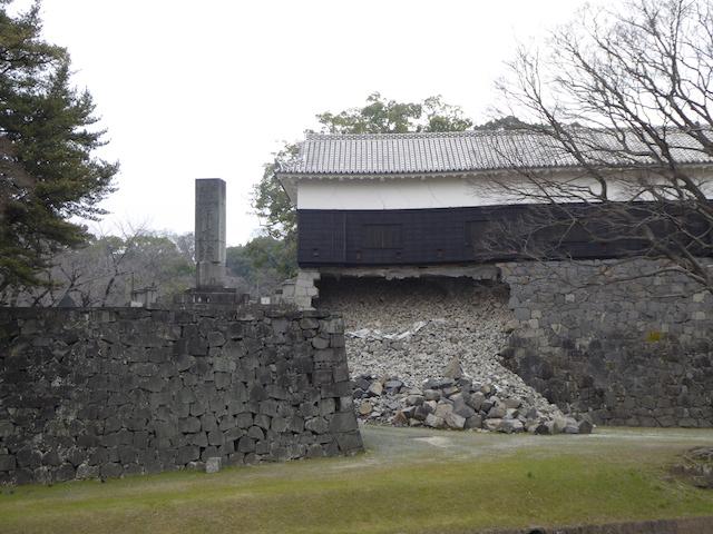 熊本城 馬具櫓 石垣 崩落