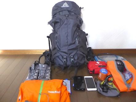 登山 日帰り 装備