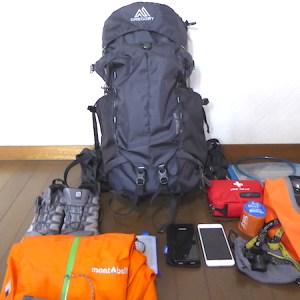 【随時更新】日帰り登山での持ち物と装備のご紹介