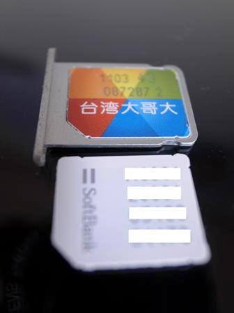 iPad SIM 台湾モバイル