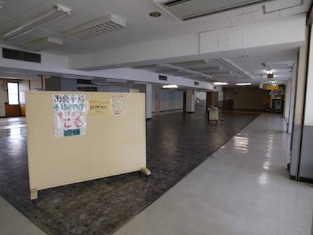 東岡崎駅 岡ビル百貨店 3F キッチンこも