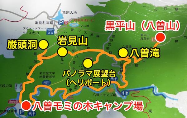 八曽 トレッキング コース図